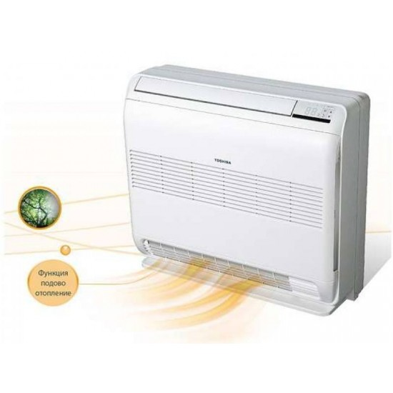 Инверторен климатик Toshiba Bi-flow RAS-B13UFV-E/RAS-13N3AV2-E